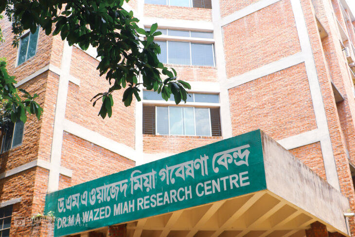 An Architectural photo is captured by Md. Nazmus Sakib Anik at Sher-e-Bangla Agricultural University titled Dr. M. A. Wazed Miah Research Centre